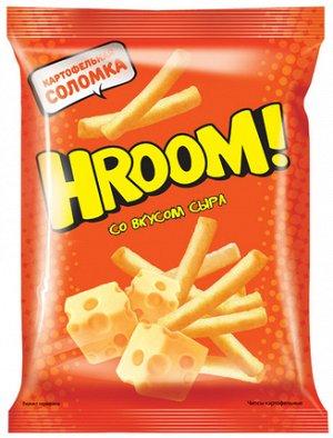 Картофельная соломка «Hroom!» со вкусом сыра