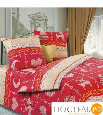 ОГОГО Какой Выбор постельного белья. Красивые расцветки — Постельное белье Двуспальное — Двуспальные и евро комплекты