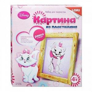 "Картинка из пластилина Дисней. Кошка Мари 20*23 см  ТМ ""Лори"""