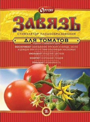 Завязь для томатов (Код: 7831)