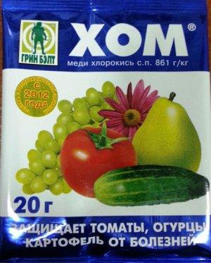 Хом-оксихлорид меди (Код: 4460)
