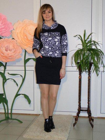 📌Качество по разумной цене! Иваново для всей семьи — Костюмы с юбками — Костюмы