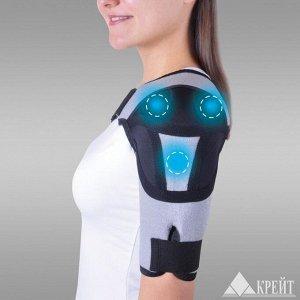 А-600 Бандаж для плечевого сустава  с аппликаторами  биомаг.медицинскими  – «Крейт»