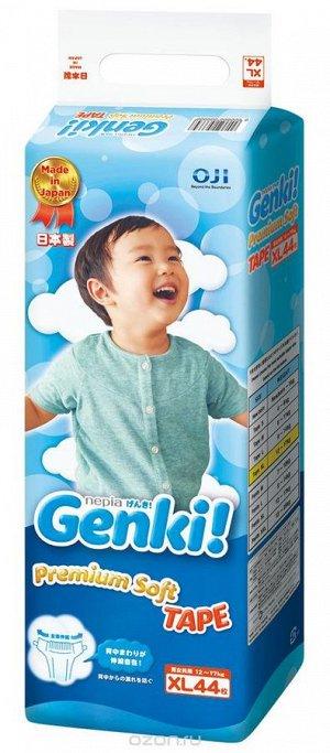 """""""Nepia Genki!"""" Детские подгузники (для мальчиков и девочек) 44 шт., 12-17 кг (Размер XL)"""
