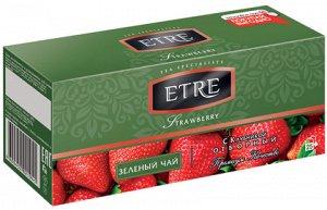 Чай «Etre» пакетированный Зеленый с клубникой
