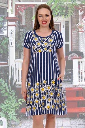 Платье Синегорье