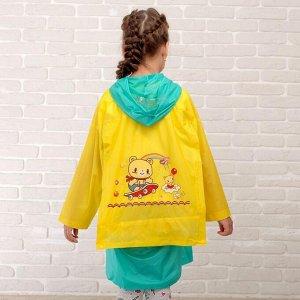 Дождевик детский «Весёлые зверушки» с карманом под рюкзак, L, рост 110-120 см, МИКС