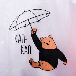 """Дождевик - плащ """"Наслаждаюсь дождём"""", универсальный размер, 145 х 68 см"""