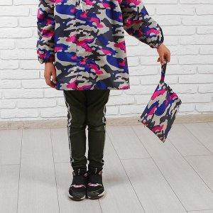 Дождевик детский «Хаки», цветной, размер M