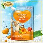 Vestar Детское жидкое мыло 1Л