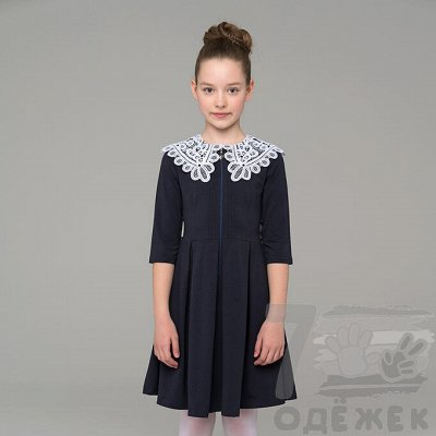 (20122) 7 одежек бюджетно-20. Много новинок! — Для девочек. Школьная форма — Одежда для девочек
