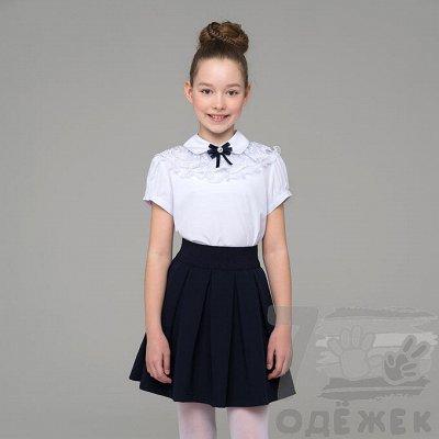 (20122) 7 одежек бюджетно-20. Много новинок! — Для девочек. Блузки — Одежда для девочек