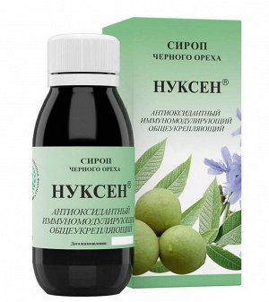 ФИТЭКО Сироп НУКСЕН антиоксидантный 125 мл