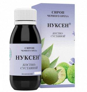ФИТЭКО Сироп НУКСЕН костно-суставной 125 мл