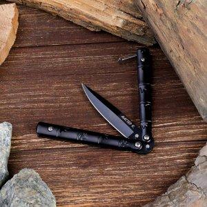Нож-бабочка Мастер К, лезвие 7,2см, рукоять Лапа, черный 16см