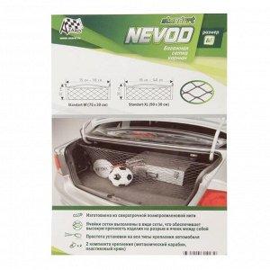 Сетка багажная для крепления груза Nevod, карман, 75 х 30 см