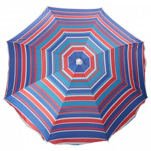 Зонт пляжный «Модерн» с механизмом наклона, серебряным покрытием, d=125 cм, h=170 см, МИКС