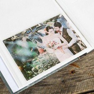 "Фотоальбом на 200 фото ""Путешествие"" Image Art 107 IA 10х15  см"