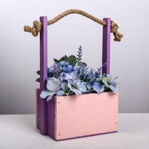 Кашпо флористическое с ручкой из верёвки, розово-фиолетовый, 15 х 12 х 8,5 / 25 см