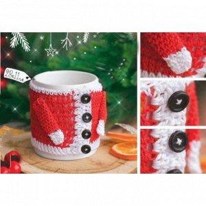 Чехол для кружки «Новогоднее настроение», набор для вязания, 12 ? 10 ? 4 см