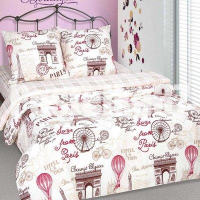 Принатекс - Ваш сладкий сон!😍 24 — КПБ Поплин простынь на резинке — Постельное белье