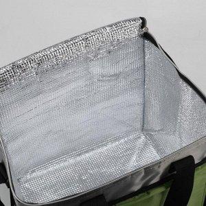 Сумка дорож Снег-термо, 34*28*32, отдел на молнии, 3 н/кармана, регул ремень, зелёный