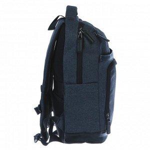 Рюкзак молодежный эргономичная спинка, deVENTE 40 х 32 х 13 см, серый