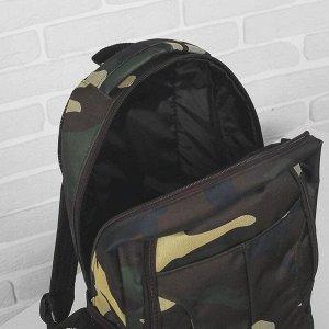 Рюкзак туристический, отдел на молнии, 3 наружных кармана, цвет зелёный/камуфляж