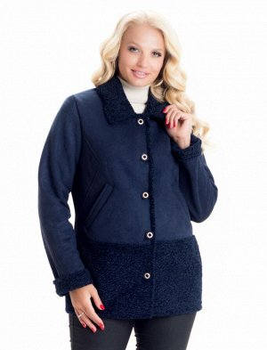 Ультрамодная женская куртка дубленка Код: Д/1 синий