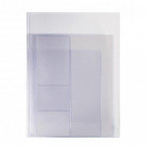 Комплект файлов 12 карманов для омс, св-в и снилс с двумя подложками