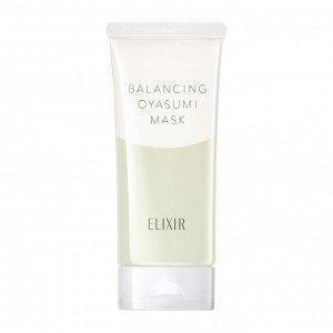 ELIXIR Balansing Oyasumi Mask – расслабляющая несмываемая маска для лица