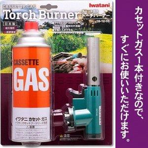 Насадка на газовый баллон для розжига