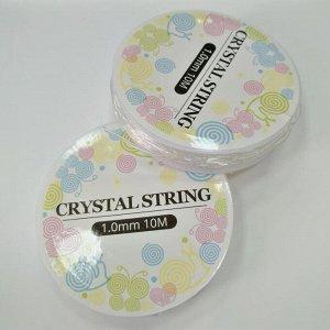 Нить - резинка для браслетов, 1мм, прозрачная, катушка, 10 метров (Crystal String)