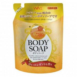 """Увлажняющее крем-мыло для тела """"Wins Body Soap honey"""" с мёдом 400 мл"""