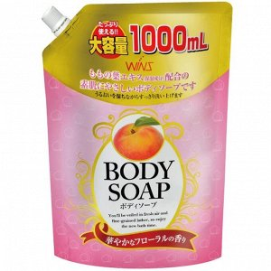 """Крем-мыло для тела """"Wins Body Soap peach"""" с экстрактом листьев персика и богатым ароматом (мягкая упаковка) 1000 мл / 10"""