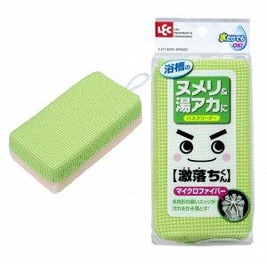 Плотная губка для чистки ванны без моющих средств (микрофибра + сеточка) (85х48х155 мм)*1 шт / 60