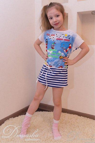 Domasha Collection  -модный трикотаж из Иваново! до 62 р-р  — Детский трикотаж — Для девочек