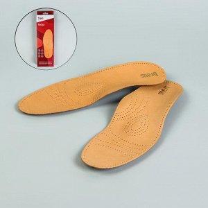 Стельки для обуви амортизирующие, с жёстким супинатором, 41-42 р-р, пара, цвет светло-коричневый