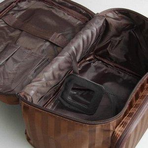Косметичка-сундучок, отдел на молнии, наружный карман, зеркало, цвет коричневый