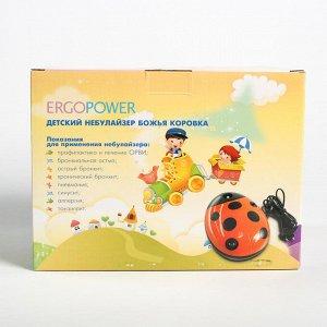 """Небулайзер Ergopower ER-404, 60 Вт, компрессорный, 220 В, """"Божья коровка"""""""