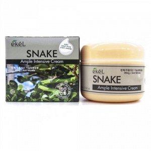 Ekel Ample Intensive Cream Snake - Крем для лица со змеиным ядом 100гр