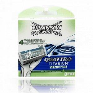 Сменные Кассеты Wilkinson QUTTRO Titanium (8шт) EvroPack orig