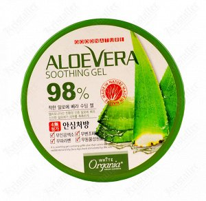 Успокаивающий гель с натуральным соком алоэ вера 98%