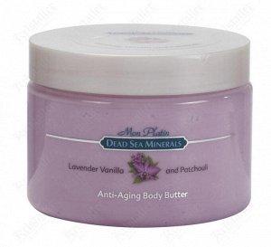Масло для тела для предотвращения старения с лавандой, ванилью и пачули