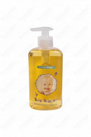 Шампунь без слез для детей и младенцев