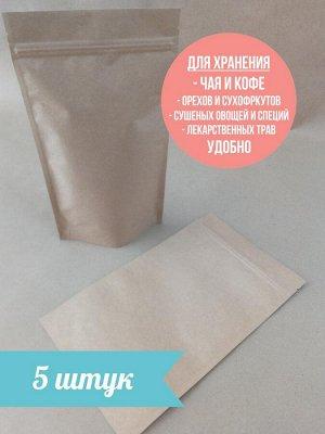 Пакет КРАФТ фольгированный трехслойный пищевой, 5шт