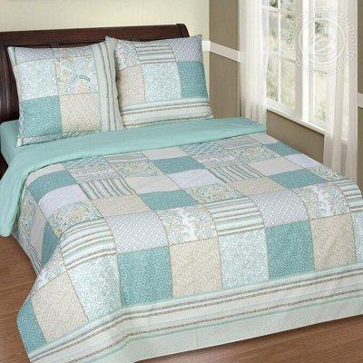 Сладкий сон с Арт*постелькой — Поплин DE LUXE_2 — Постельное белье