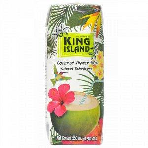 Кокосовая вода без сахара  KING ISLAND,250мл 1/36