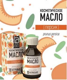 Косметическое масло Aroma BIO Персик 30 мл