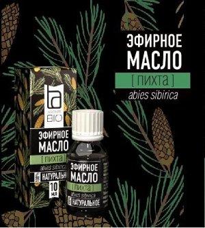 Эфирное масло Aroma BIO Пихта 10 мл